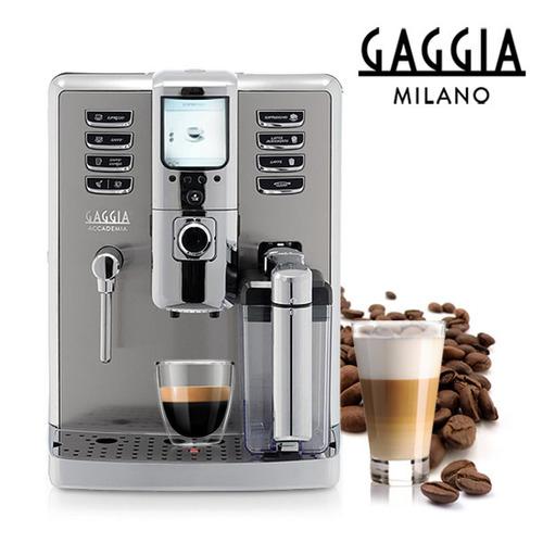 가찌아 아카데미아 전자동 커피머신 +가찌아원두증정