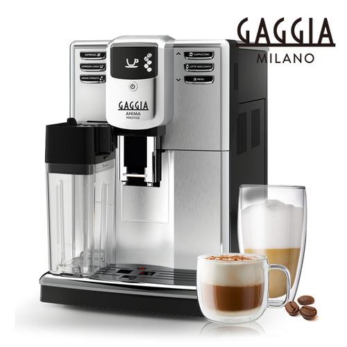 가찌아 아니마 프레스티지 가정용 전자동 커피머신 +가찌아원두증정